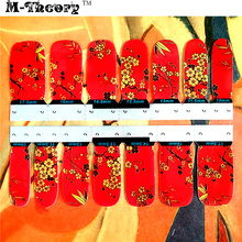 M-Theory Adhesive  Nails Wraps Stickers Golden Plum 3D Nails Arts Polish Sticker Gel varnish Decals  Manicure Makeup Tools