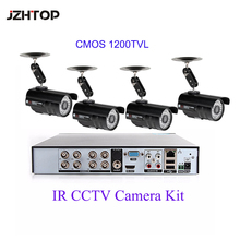 4 Channel Outdoor CMOS 1200tvl CCTV Surveillance Camera IR-CUT 4CH DVR IR LEDS 3.6mm Lens Home Office Bank Security Camera(China)