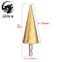 Jelbo Tools 4-32MM Drill Bit Step Drill Bit Power Tools Step Cone Drill Bit Taper Hex Titanium Hole Cutter HSS for Sheet Metal