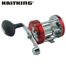[Close Out] KastKing RXA80 Right Hand Metal Body Round Fishing Reel Big Game Freshwater Drum Baitcasting Reel