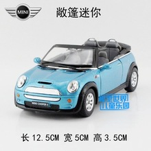 Candice guo alloy car model Kinsmart cool Mini Coopers roadster candy vehicle plastic motor pull back creative birthday toy gift