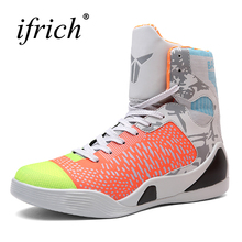 Mens Basketball Sneakers High Top Basketball Shoes For Men Black/Green Shoes Training Men Leather Sport Shoes Men Basketball(China)