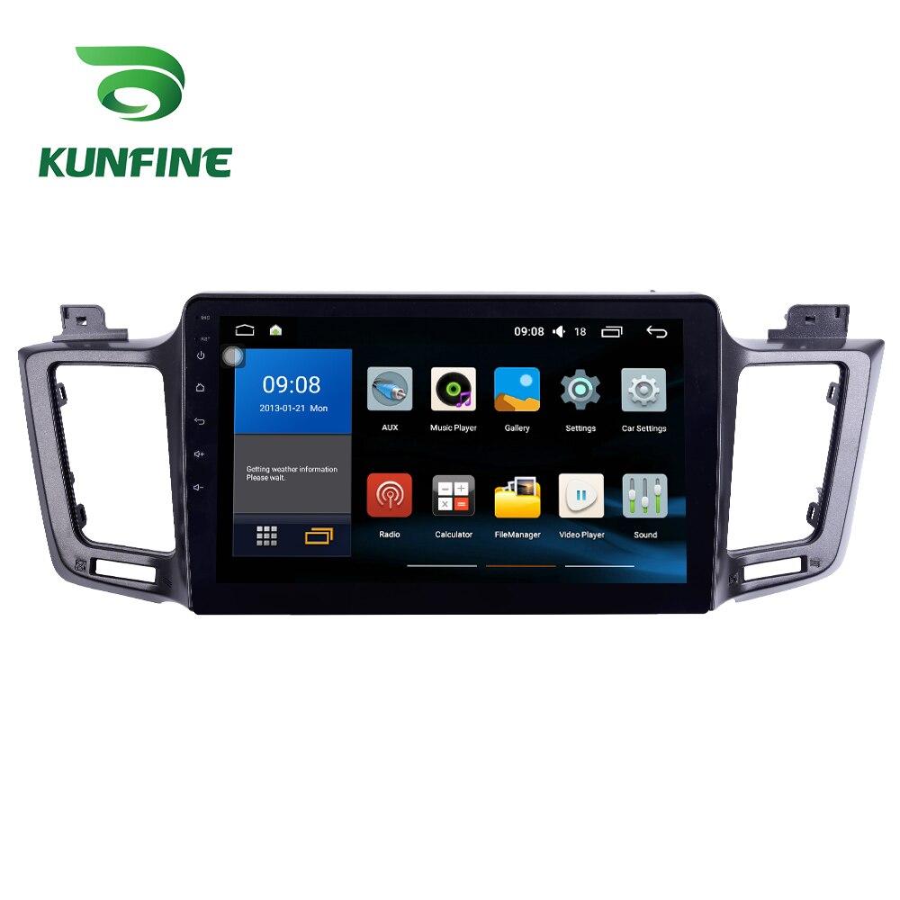 Android Car DVD GPS Navigation Multimedia Player Car Stereo For Toyota RAV4 2016 Radio Headunit (1)