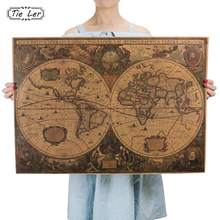 Popular Maps OceansBuy Cheap Maps Oceans Lots From China Maps - Cheap vintage maps