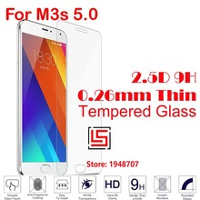 Cheap Best Anti-Explosion 2.5D 0.26mm 9H Hardness Phone Mobile Cell Front Tempered Glass Cristal For Meizu Meizy Miezu M3s 5.0