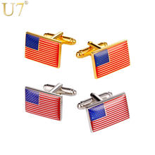 U7 Mens Cufflinks National Flag Of The US 4th of July Jewelry Groomsmen Gift Gold Color Business Suit Cuff Links Buttons C1001(China)