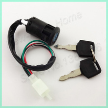 4 Wire Key Switch With 2 Switches For 50cc 110cc ATV Quads 4 wheeler Pit Dirt Baja Mini Bikes Motorcycle Motocross(China)