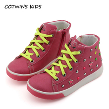 Buy CCTWINS KIDS 2017 Autumn Baby Girl Kid Rivet Beige Flat Children Breathable Sport Trainer Toddler Fashion Brand Stud Shoe F004 for $15.29 in AliExpress store
