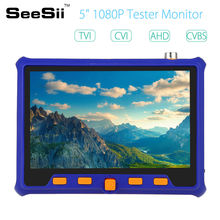 "SEESII 5800 2MP 5"" LCD 12V HD TVI CVI AHD VGA CVBS 4in1 CCTV Tester Monitor Analog Video PTZ RS485 Control with Free Tool Box(China)"