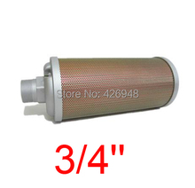 XY-07 3/4 inch size drying machine industrial exhaust Filter silencer muffler for air Dryer diaphragm pump air compressor(China)