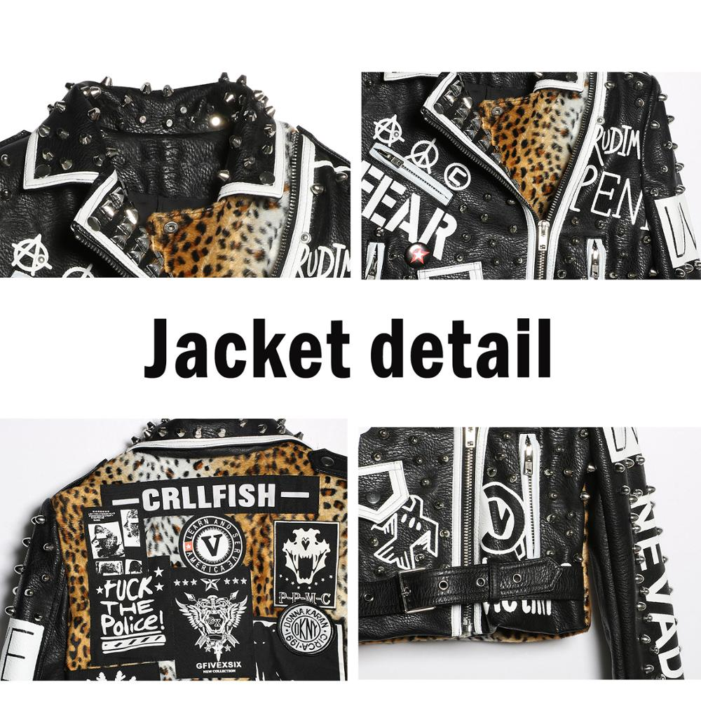 Buy cheap leather jacket, printed design jacket, printed women jackets.