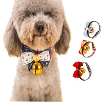 Hipidog Modern Style Dog Collar Bowknot Ties Pet Grooming Accessories Bow Tie Ring Bell Collar Bowtie Adjustable Cat Necktie