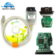Latest Software Version MINI VCI for Toyota TIS Techstream V10.00.028 Single Cable MINI VCI best price with free shipping