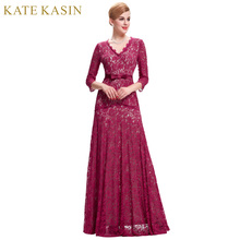 Kate Kasin Long Sleeve Dress Lace Evening Dresses 2017 Sexy Red Blue Black Evening Formal Gowns Mother of the Bride Dresses 0012(China)