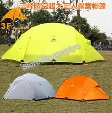 3F 210T nylon 4season ultralight camping tent for 3persons include the seperate floor mat with 3colors for choose(China)
