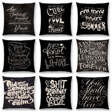 Black White Decorative Letters Meaningful Saying Fool Love Words Interesting Short Sentences Cushion Cover Sofa Pillow Case