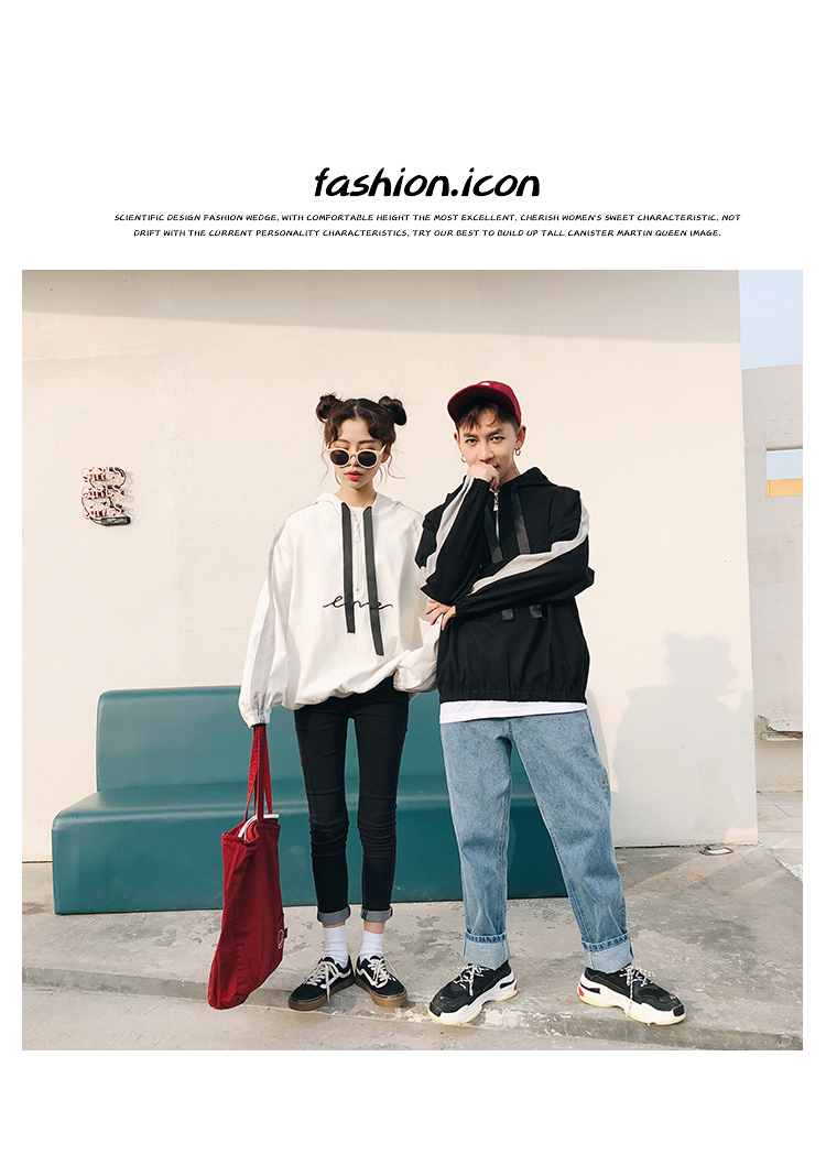 07 korean couple shirts