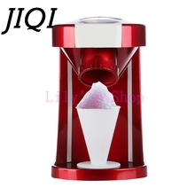 Mini portable electric ice slush crusher Nostalgia block shaving machine ice smoothies shaver Snow cone Crushed maker EU US plug(China)