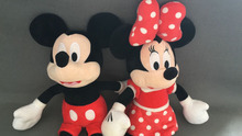 LOVELY red clothes Mickey Minnie Plush Doll toy 16 inch(China)