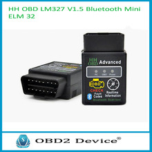 Hight Quality Hot ELM327 HH Bluetooth OBD 2 Auto Car OBD II Diagnostic Scan Tool Scanner CD including delivery cost(China)