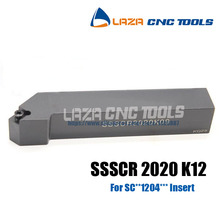 SSSCR2020K12 SSSCL2020K12 Indexable External turning tool holder,SSSCR SSSCL20*20 45 Deg Turning Cutter Tool Holder for SCMT1204(China)