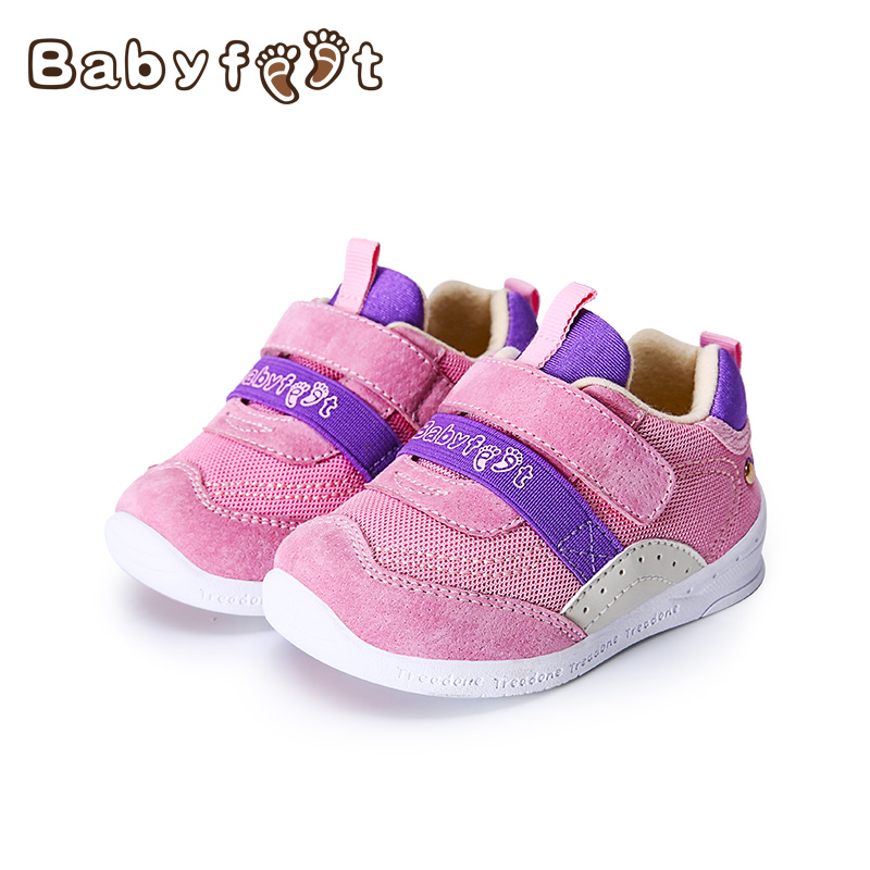 New Style Baby First Walkers Prewalker Genuine Leather Unisex Soft Bottom Flat Shoes Anti-slip Rubber For Babies Boys Girls <br>