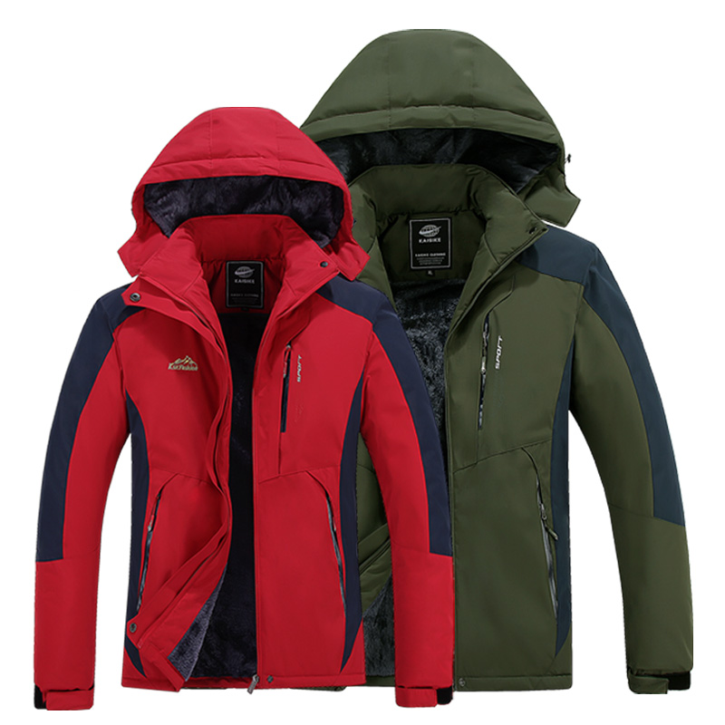 Winter jacket male / female plus velvet thick warm coat jacket windproof waterproof breathable rain jacket coat size L-5XLОдежда и ак�е��уары<br><br><br>Aliexpress