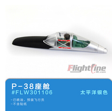 Buy Cockpit set Freewing Flight Line P38 P-38 rc plane model for $19.08 in AliExpress store