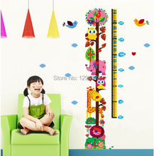 Owl Cartoon Zoo Wall- Height Wall Stickers Affixed Foreign Trade Plans to Customize DLX6335 Parlor Kids Bedroom Home Decor House