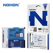 Original NOHON Battery For HTC A9191 HD Desire HD G10 Inspire 4G 7 Surround  High Capacity 1200mAh Retail Package