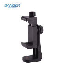 SANGER Black Rotary Holder for Tripod Connection Mobile Phone Tripods Monopod Holder Adaptor Clip Mount for iPhone Android