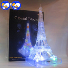A TOY A DREAM France Construction Eiffel Tower 3D Crystal Puzzle Model With Music/Light DIY Toys As Xmas Best gifts Jigsaw Toys(China)