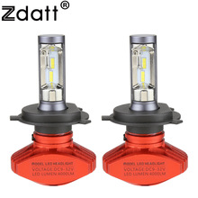 Buy Zdatt 2Pcs Fanless Csp Auto Headlights 80W 8000LM H4 Led Bulb H1 H3 H7 H8 H11 9005 HB3 9006 HB4 Car Led Light 12V Automobiles for $19.44 in AliExpress store