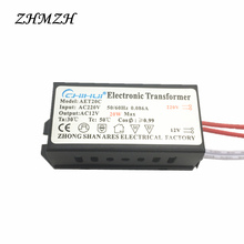 20W LED Electronic Transformer LED driver Power Supply AC220V To AC12V For 12V MR11 MR16 G4 LED Lamp Bulbs Or Halogen Lamp Beads