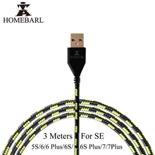 HOMEBARL Long 3 Meter Braided Fabric 8 Pins USB Charger Charging New Cable 3M Data Cord For Apple iphone SE 5 5S 6 6S 7 Plus 1B5