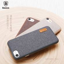 BASEUS Brand Simple Stylish Grain Design Back Case For iPhone 7 / 7 Plus, For iPhone 6s 6 / 6s Plus, 3 Color