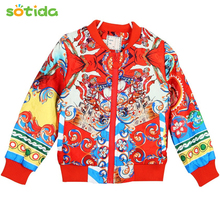 New Girls Outerwear 2017 Brand Winter Girls Coats Cotton Long Sleeve People Model Pattern Design Kids Clothes for Girls Jacket
