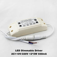 Free shipping The Lowest Price 110V/220V 24W Dimmable Driver LED Driver For Transformer Power Supply Dimmable Driver Lights