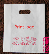 W30*H45*8cm plastic printed bags /HDPE garment bag/logo promotion shopping bag/plastic loop handle branded bag custom printing(China)