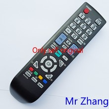 New Original remote control  bp59-00138a  for Samsung  LCD TV