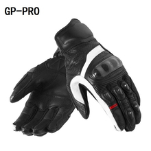 New Original GP PRO Chevron Gloves Genuine Leather Racing Tecm M1 Motorbike Gloves Goatskin Perforated Motorcycle Short Gloves