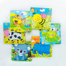 Baby Cartoon Animal Wooden Jigsaw Puzzles Board Children Kids Toys Educational Early Learning Fun Games Tiger Bee Frog Cow Koala(China)