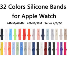 32 colores Oliva oscuro/rosa roja/Cacao/arena Rosa correa de silicona para Apple Watch Band 44mm/42mm 40mm/38mm Series 4/3/2/1(China)