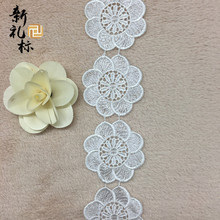 New circle large flower clothing accessories soluble lace embroidery lace polyester bar code