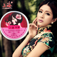 Crystal love female perfume rose Ointment solid perfume moisturizing soothing skin Care beauty perfumes and fragrances for women(China)