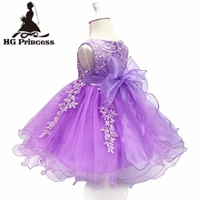 Free Shipping Brand Kids Party Dress Lace 2017 New Arrival Ball Gown Knee Length Tulle Lavender Flower Girl Dresses For Weddings(China)