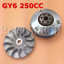 PARTSABCD GY6 250CC CLUTCH VARIATOR For GY6 250CC Moped Scooter Go kart ATV Quad