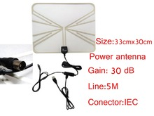indoor antenna active antenna built in antenna amplifier power antenna DVB-T2 / DVB-T / ATSC receive dvb t dvb t2 atsc-t signal