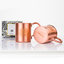 2 pcs HOMESTIA 450ml Pure Copper Mug With Handgrip Coffee Mug Milk Cup Copper Cup Drinking Tools Moscow Mule Durable Beer Mug