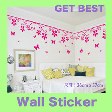 Wall stickers flower waistline internal angle line furniture wardrobe home decoration wall stickers